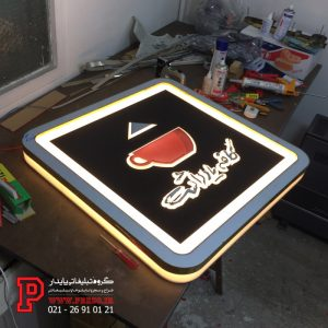 LIGHTBOX CAFE